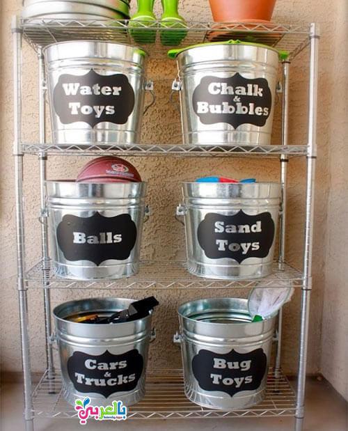 افكار لتخزين لعب الاطفال