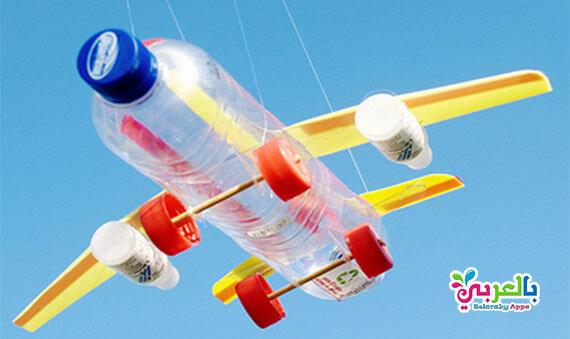 صنع لعب أطفال رخيصة وممتعة من الزجاجات البلاستيك
