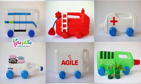 بالصور: افكار رائعة لاعادة استخدام زجاجات البلاستيك الفارغةبالصور: افكار رائعة لاعادة استخدام زجاجات البلاستيك الفارغة