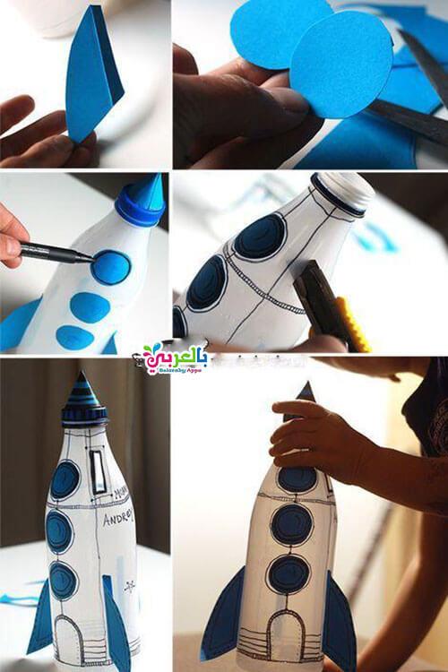 إصنعى لعبة أطفال من زجاجة مياه بلاستيك