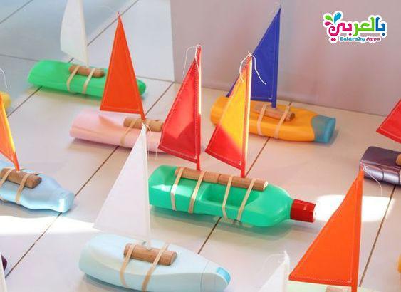 لعبة من الزجاجات البلاستيك للأطفال