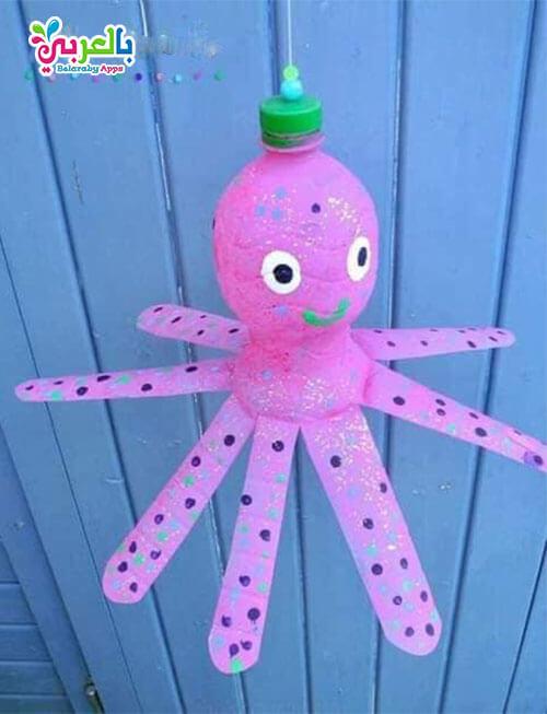 اعمال فنية بالزجاجات البلاستيك للاطفال