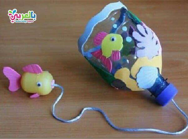 افكار للاطفال من الزجاجات البلاستيك الفارغة
