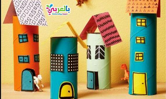 اعمال فنية للأطفال من رول المناديل - صنع العاب من الكرتون