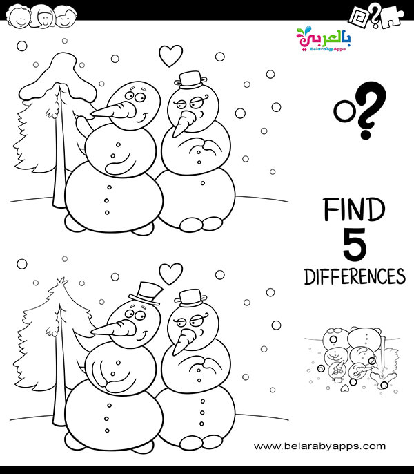 Find the difference between two pictures worksheets