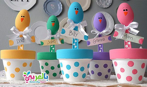 افكار مبتكرة لعب للاطفال من الملاعق البلاستيك