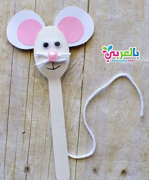 اعادة تدوير ملاعق البلاستيك لصنع لعب - لعب للاطفال من الملاعق البلاستيك