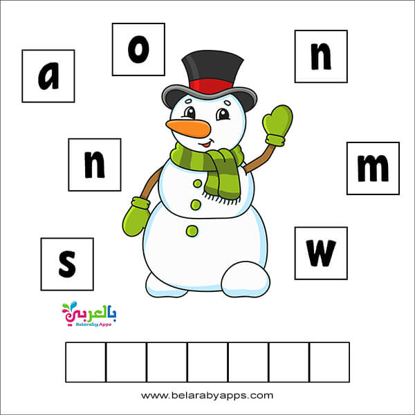 words puzzle game for preschoolers