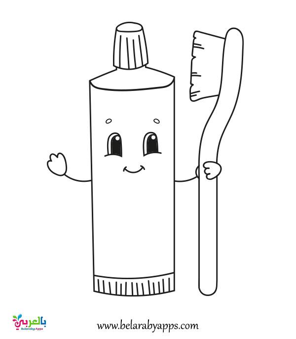 رسومات ادوات النظافة الشخصية للاطفال للتلوين
