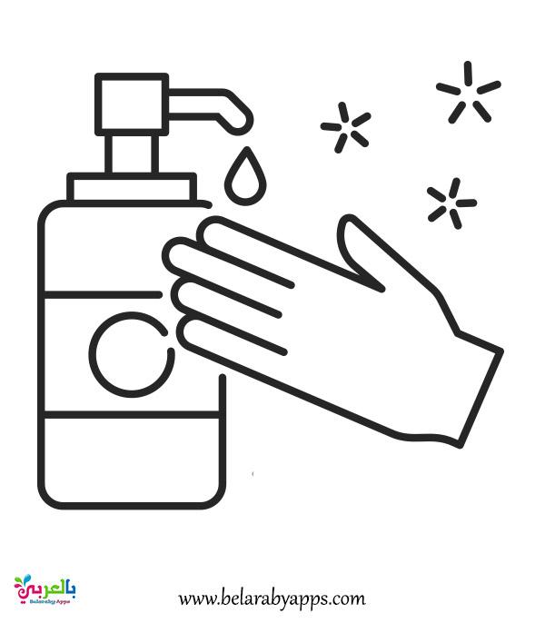أدوات النظافة الشخصية للأطفال للتلوين