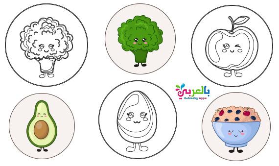 رسومات تلوين عن الغذاء الصحي والغير صحي