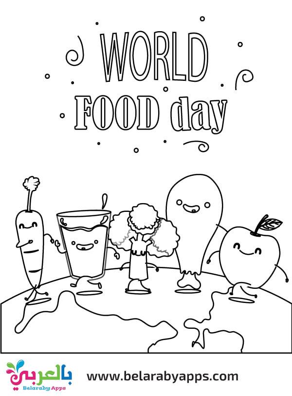اليوم العالمي للغذاء الصحي للاطفال - للتلوين