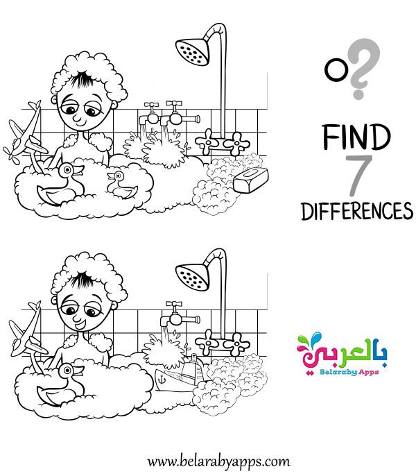 نشاط عن النظافة للاطفال - اوجد الاختلافات بالصور