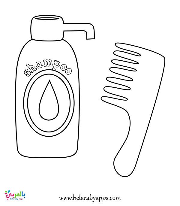 أدوات النظافة والعناية بالجسم