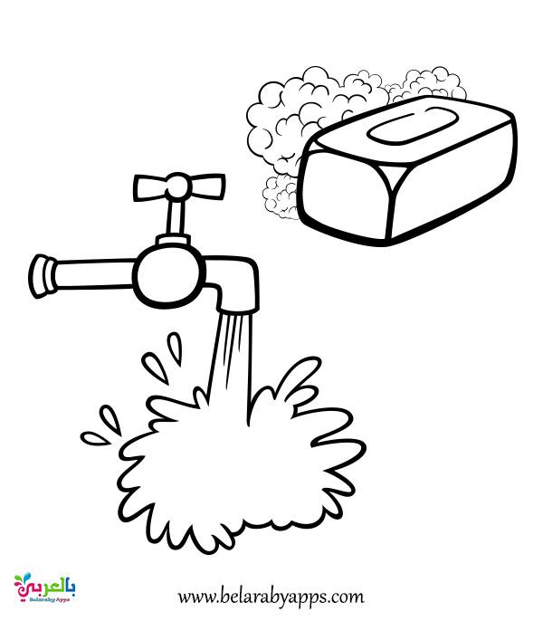 ادوات النظافة الشخصية للأطفال