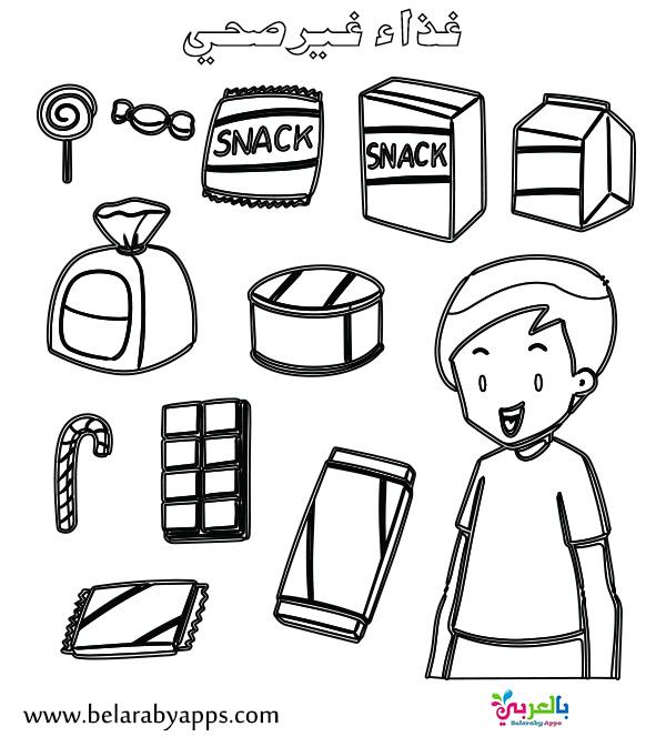 رسومات غذاء غير صحي للتلوين