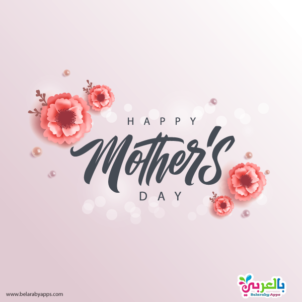 Free Printable Mother's Day Cards - Woman's Day
