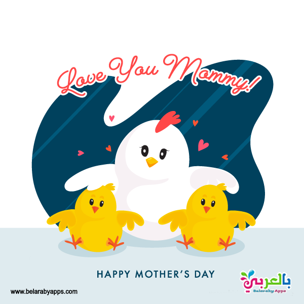 cartoon happy mothers day images