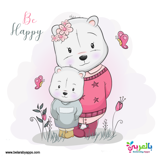 Cartoon Mothers Day Greeting Card
