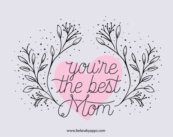 Sweet Mother`s Day Cards Printable Best Printable Mother's Day Card Designs