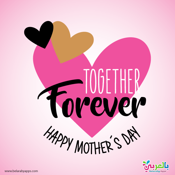 Free printable cards for mom