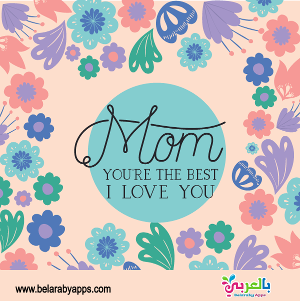 Best Printable Mother's Day Card Designs