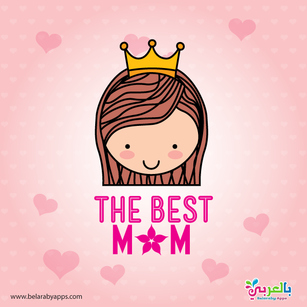 Free Mothers Day Cards Design 2020 printable
