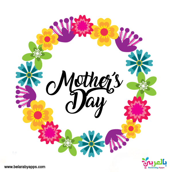 Free printable cards for mom colorful