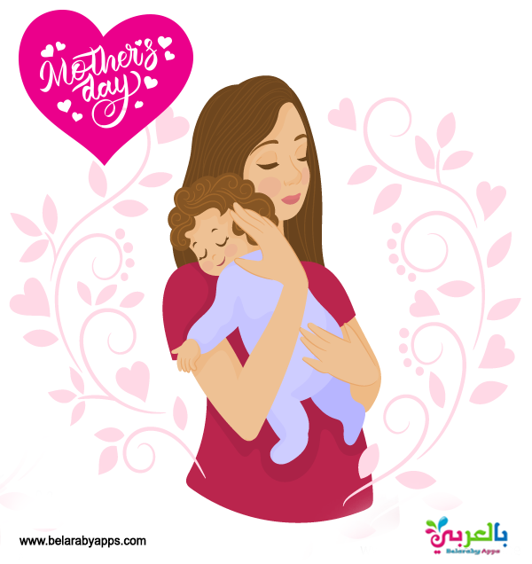 Free printable mothers day cards for kids