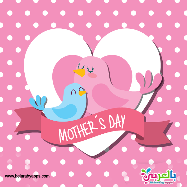 Best 10+ Best Mother's Day Greeting Cards Images