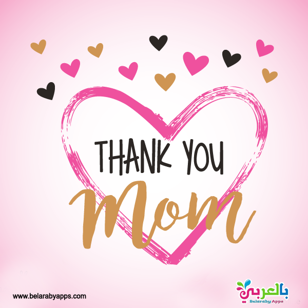 Happy mother day ecard