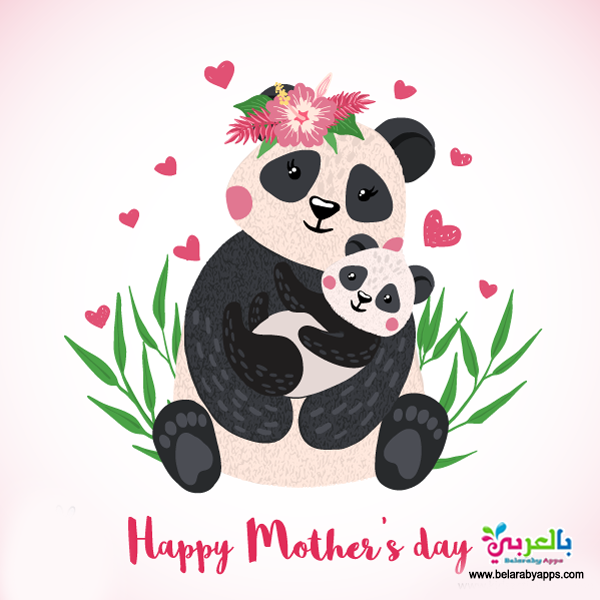 Mother's Day Wishes - Greeting Card