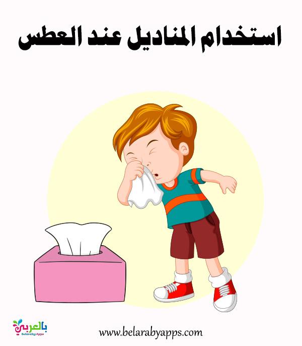 ادوات نظافة عامة