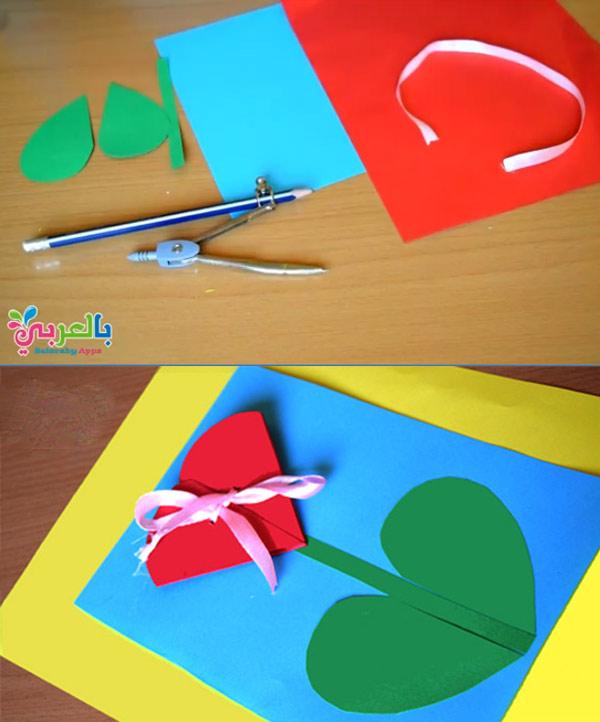 كيفية صنع بطاقة تهنئة للمعلمة
