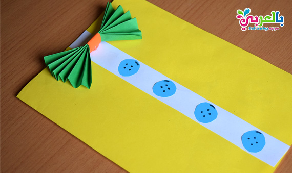 Father's Day Card Craft For Toddlers