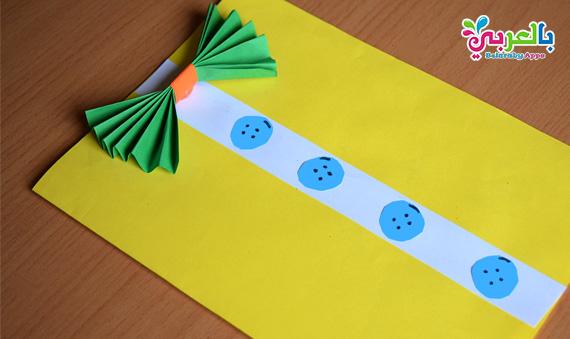 بطاقة تهنئة للأب للاطفال .. يوم الاب العالمي