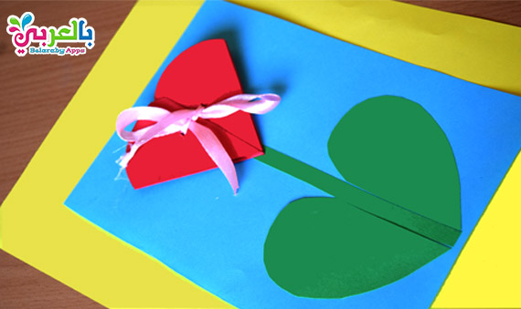 Mother`s Day Cards Ideas For Teachers