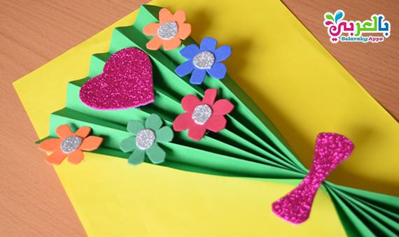 Paper Flower Craft For Mother's Day - DIY Crafts - فكرة جميلة وبسيطة صنع هدية بالورق