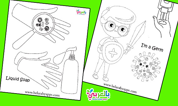 Free Hand Washing Coloring Pages For Kids