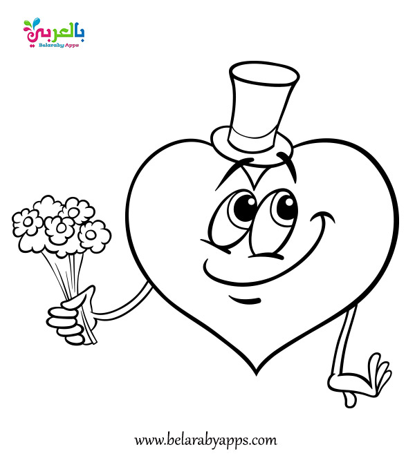 Printable Mothers day coloring pages for toddlers