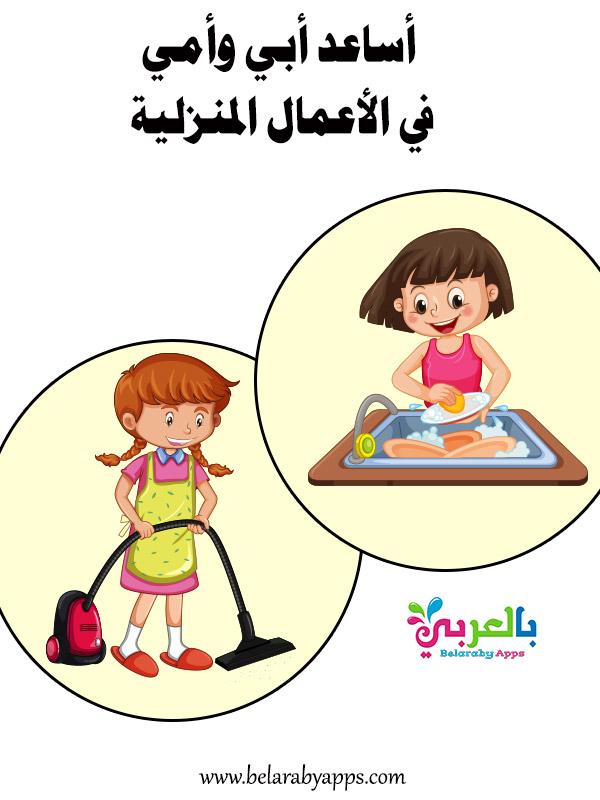 صور عن النظافة الشخصية للأطفال