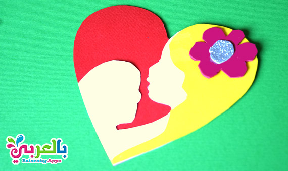 Mothers Day Heart Card Craft