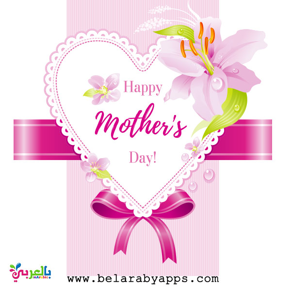 Best Printable Mother's Day Card Designs Free