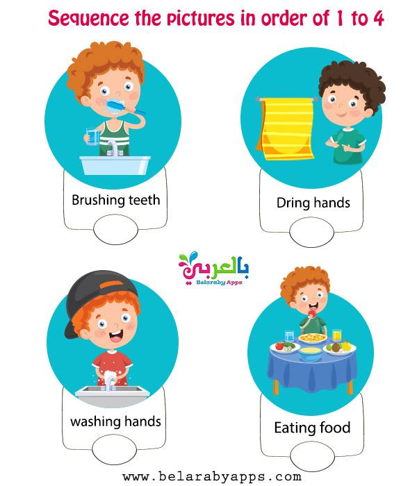 Hand Washing Activities For Preschoolers