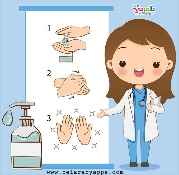 free hand washing printables