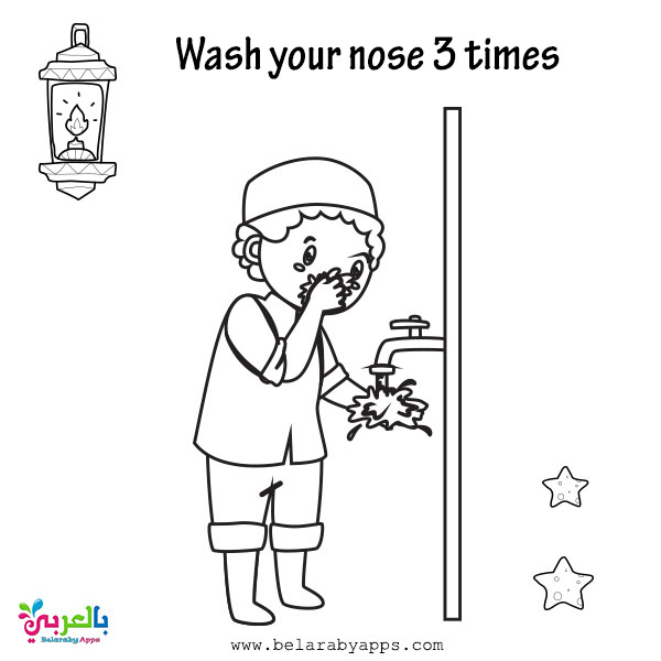 Wudu Steps Coloring pages