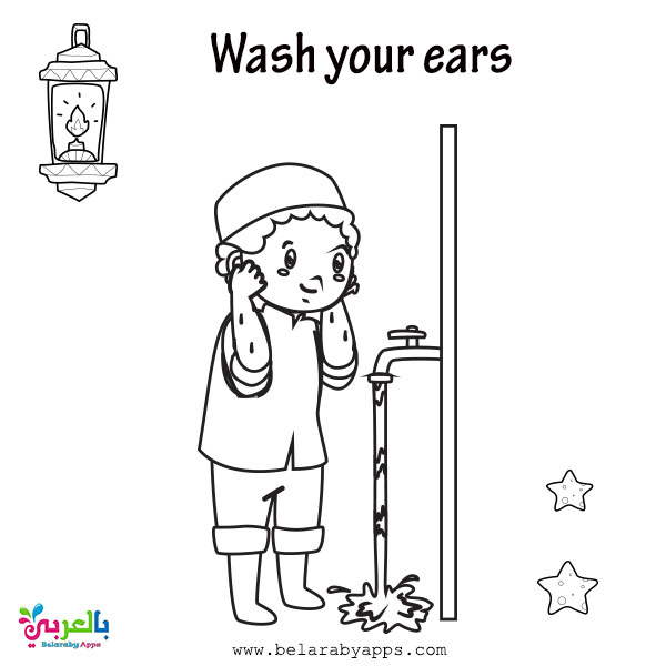 Ablution Worksheet coloring pages
