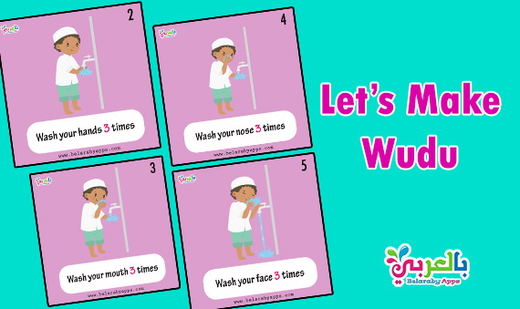 Printable Ablution Wudu Steps For Kids - Wudu Poster