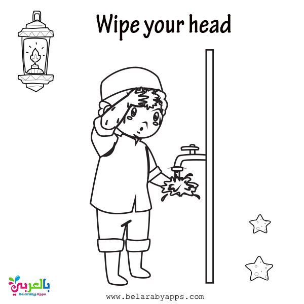 Printable Ablution Wudu Steps pdf - Wudu steps with pictures PDF