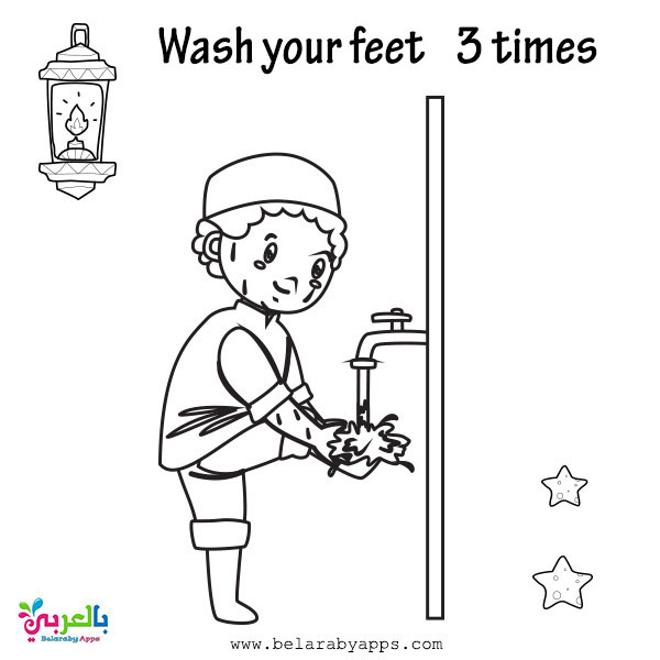 Wudu activity Islamic picture coloring book